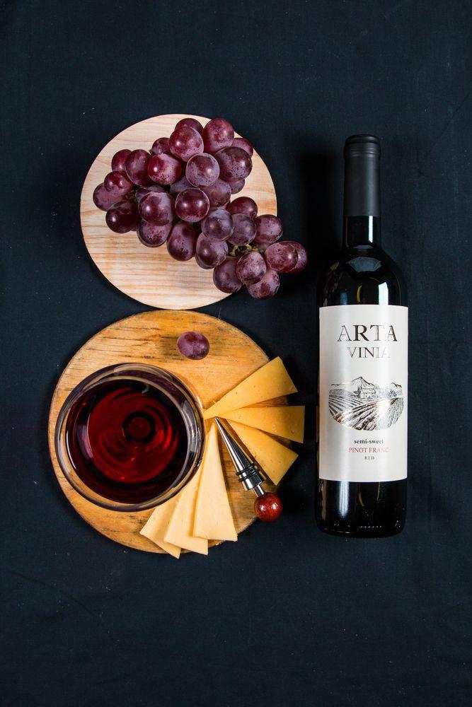 Картинки по запросу красная арта вина мзив